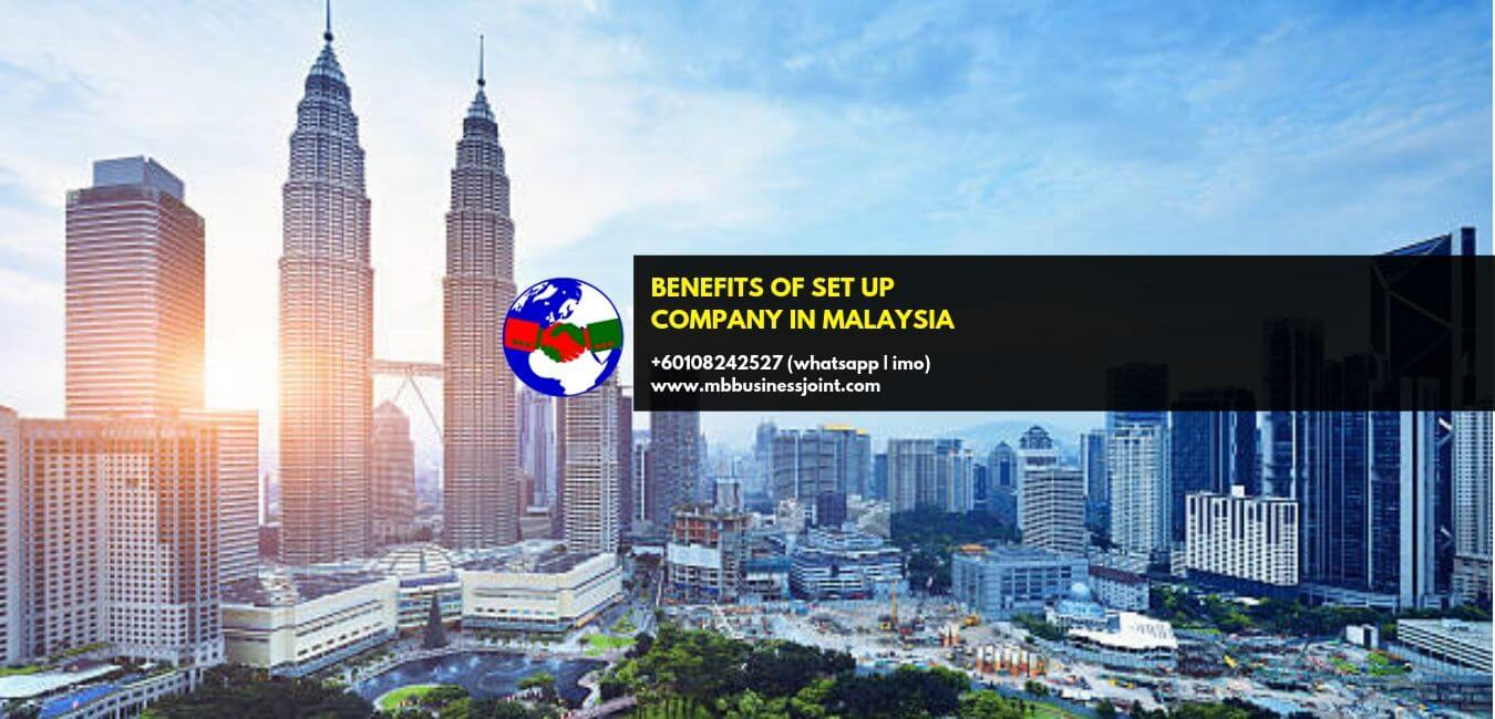 BENEFITS OF SET UP FOREIGN COMPANY IN MALAYSIA,Lim and Ani Associates,Key benifit of setup company in malaysia,register company in malaysia,malay bangla business joint,business in kuala lumpur,ssm,mida,miti,a anirbaan,proto type car wash,franchise in malaysia,migrate to malaysia,register company for foreigners in Malaysia